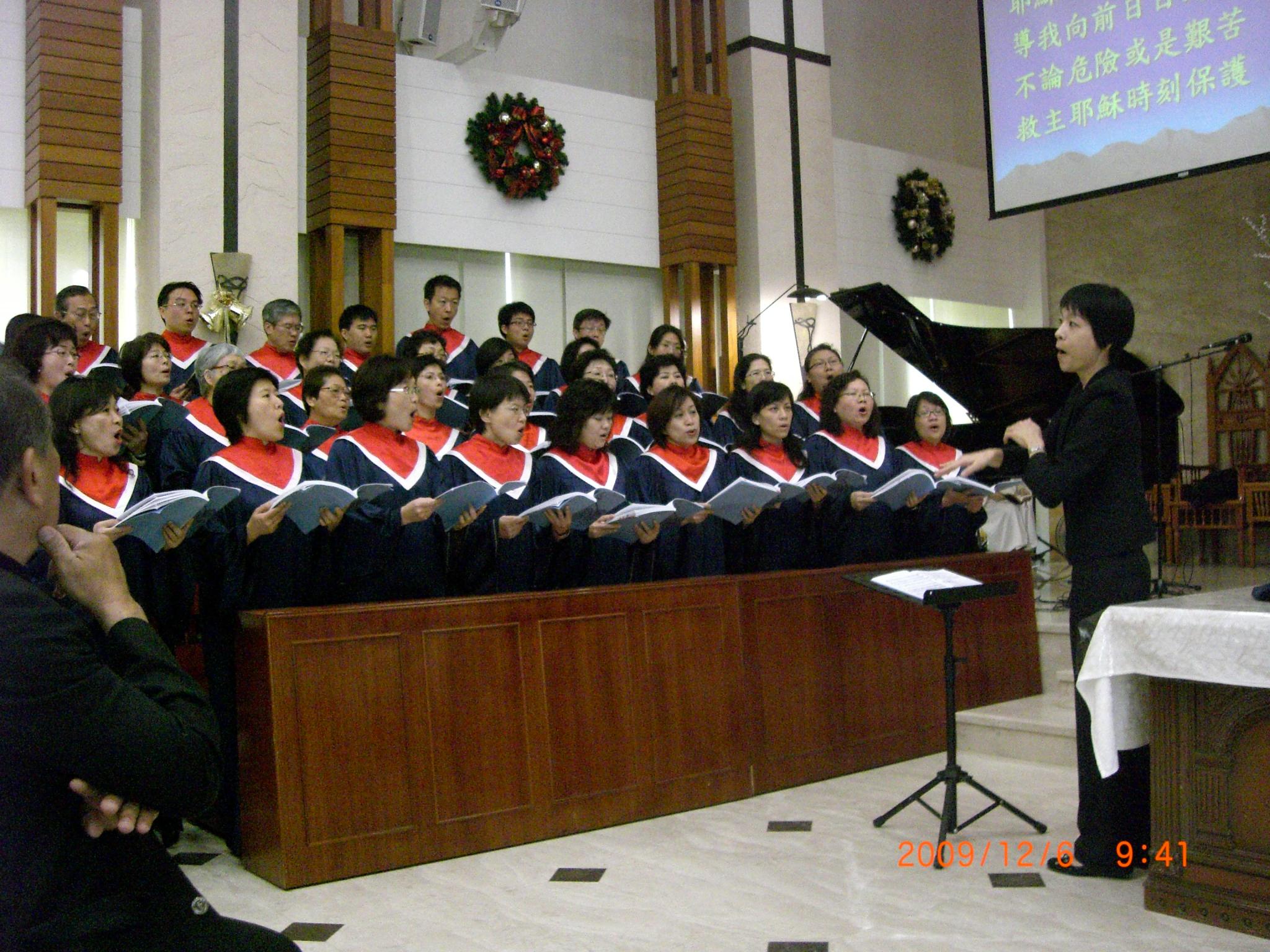 台北聖歌隊